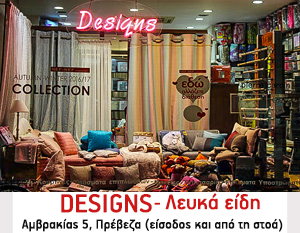 designswinter2