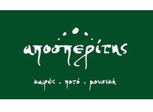 Aposperitis