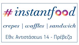instantfood