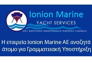 ionionmarine