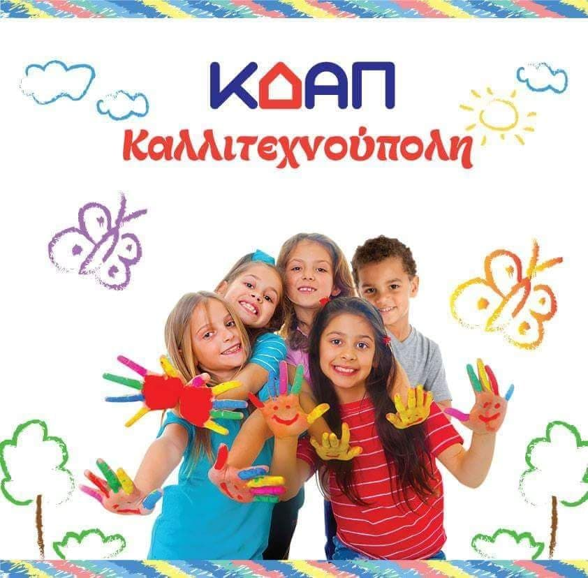 kdap2