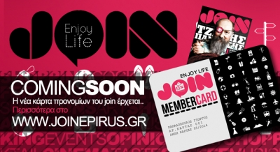 Join Magazine - JoinEpirus.gr... EnjoyLife