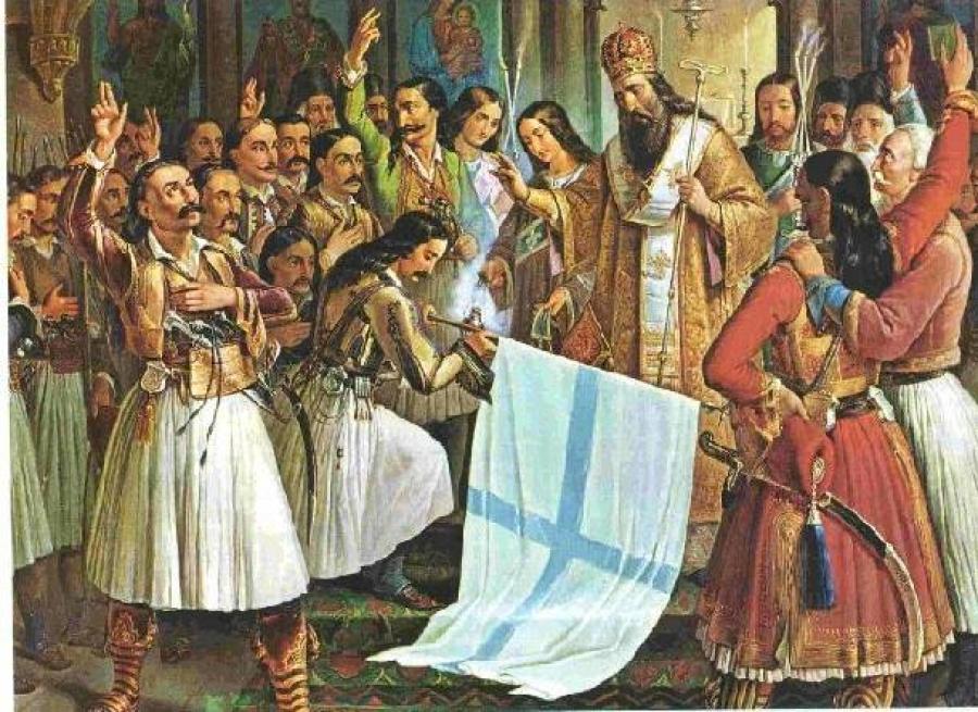 Στις 25 Μαρτίου 1821 κηρύσσεται η Ελληνική Επανάσταση