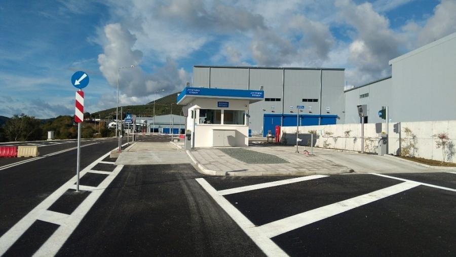 Ήπειρος: Σε εμπορική λειτουργία η Μονάδα Επεξεργασίας Απορριμμάτων Ηπείρου