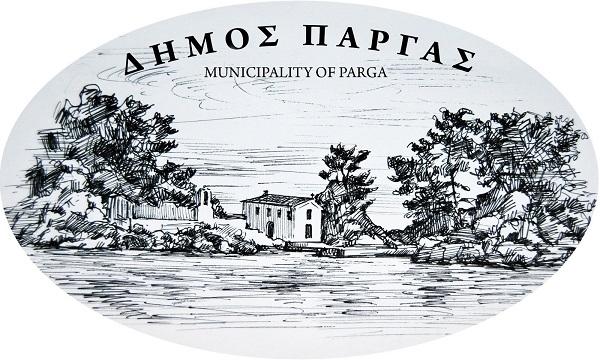 Ανοικτό κάλεσμα για τη δημιουργία δημοτικής κίνησης στο Δήμο Πάργας