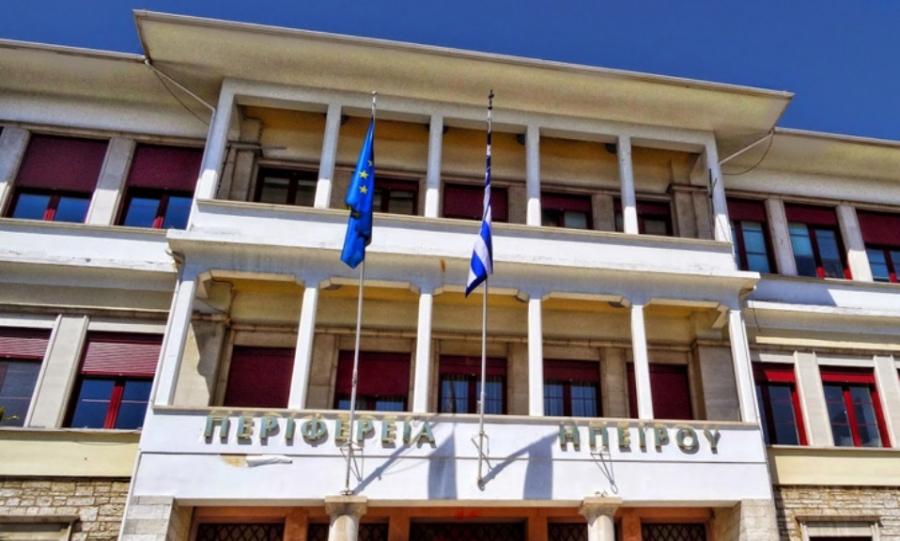 """Πρέβεζα: Νέα Ένωση Ξενοδόχων Π.Ε. Πρέβεζας: """"Διεκδίκηση φοροελαφρύνσεων και ασφαλιστικών εισφορών"""""""