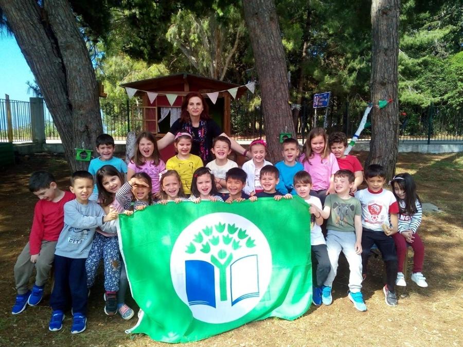 Πρέβεζα: Με διεθνές οικολογικό βραβείο βραβεύτηκε για δεύτερη φορά το 11ο Νηπιαγωγείο Πρέβεζας(Παντοκράτορα)