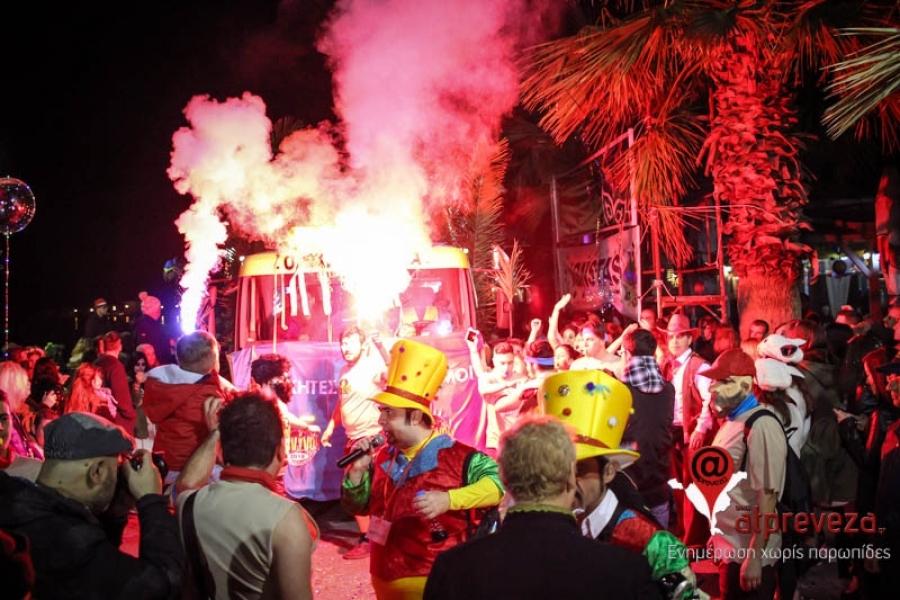 Πρέβεζα: Κυκλοφοριακές ρυθμίσεις εν όψει των Καρναβαλικών εκδηλώσεων στην Πρέβεζα