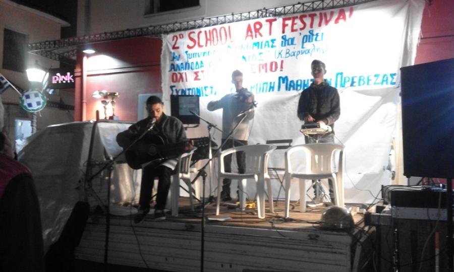 """Πρέβεζα: Με σύνθημα """"Αν ξυπνήσεις μονομιάς θα 'ρθει ανάποδα ο ντουνιάς"""" ολοκληρώθηκε το 2ο School Art Festival στην Πρέβεζα (pics)"""
