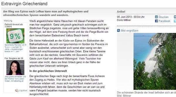Οι Αυστριακοί «αποθεώνουν» την Πάργα, την Πρέβεζα, τη Λευκάδα