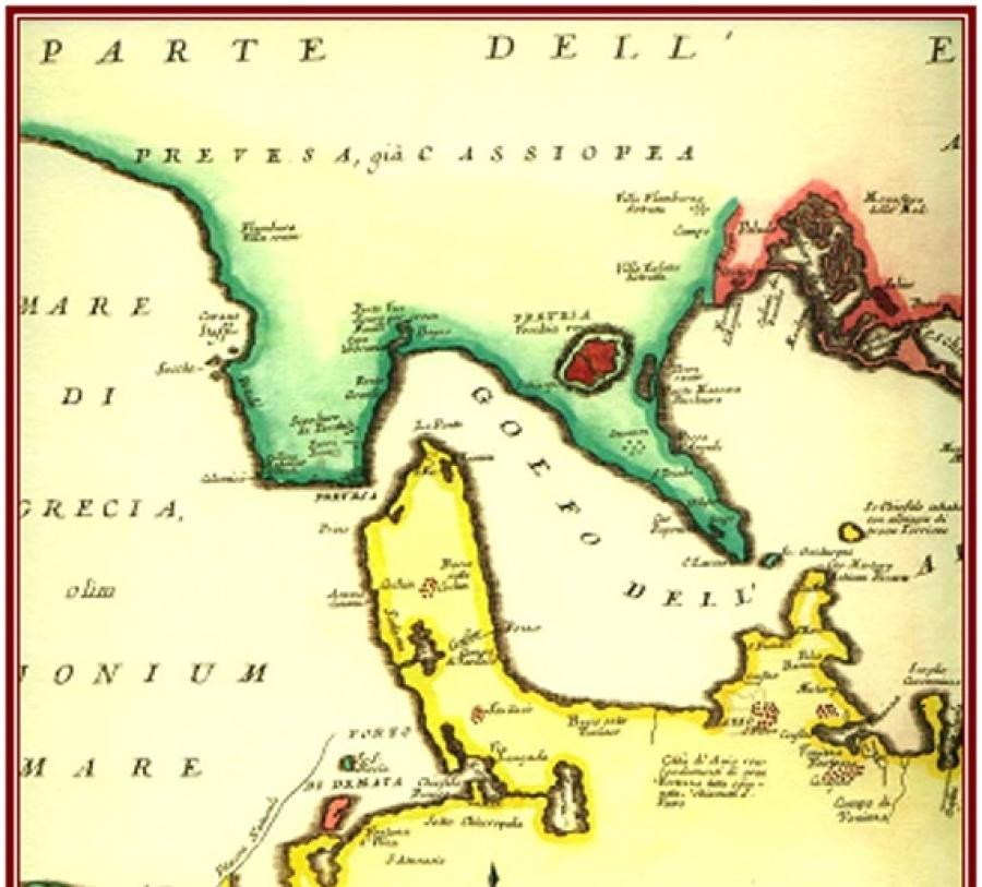 Αποτέλεσμα εικόνας για Βενετοτουρκικός πόλεμος 1684
