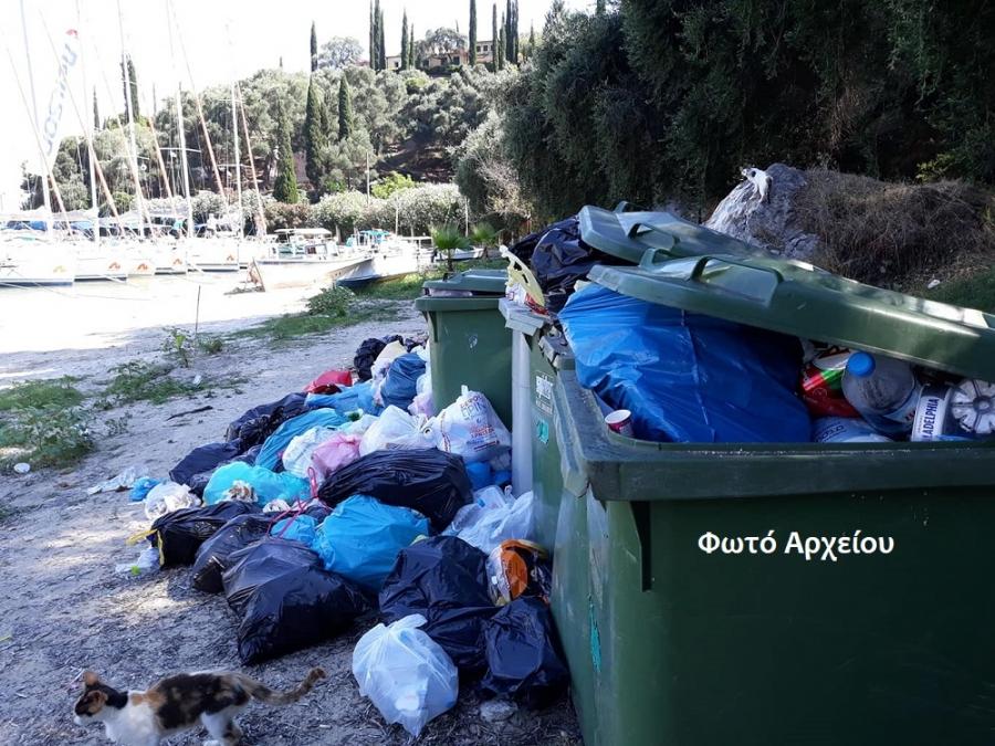 Πρέβεζα: Ιδιωτική εταιρεία θα αναλάβει για 5 μήνες την αποκομιδή των σκουπιδιών στην Πάργα
