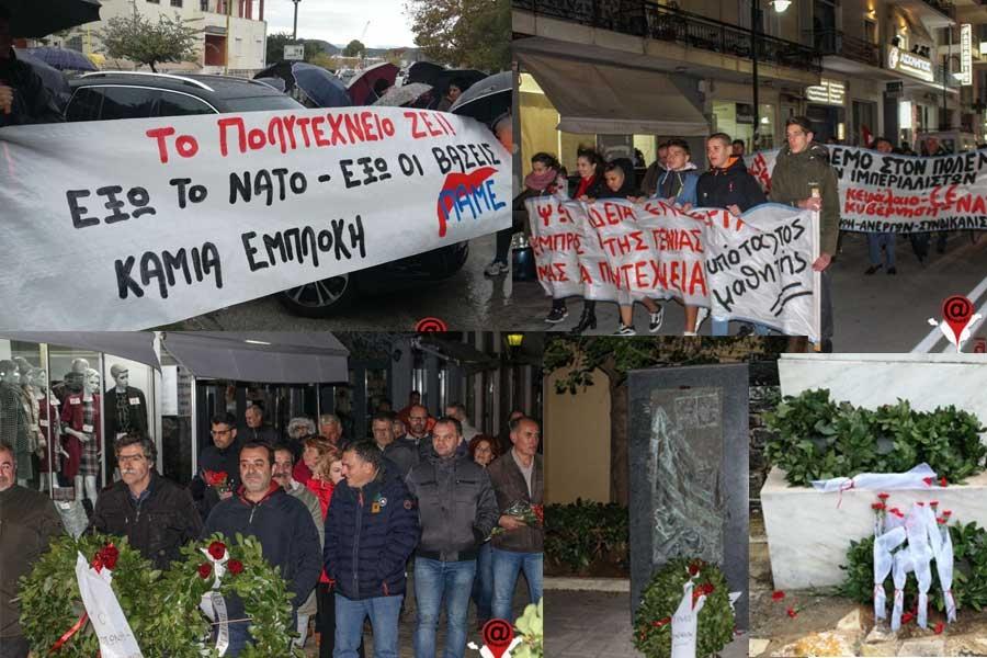 Πρέβεζα: Συγκεντρώσεις και πορείες σήμερα στην Πρέβεζα για την επέτειο της εξέγερσης του Πολυτεχνείου