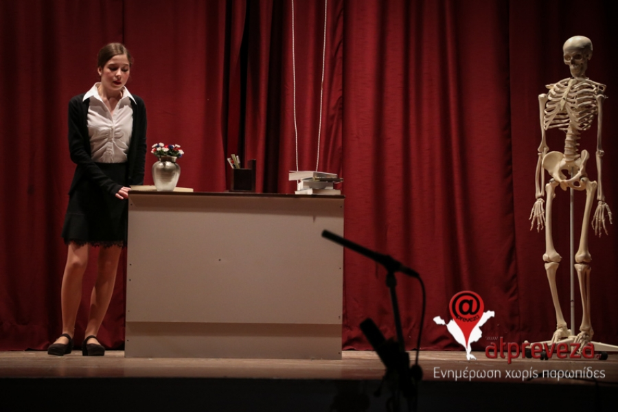 Πρέβεζα: Ξεκίνησε το Μαθητικό Φεστιβάλ Θεάτρου Β/θμιας Εκπαίδευσης Πρέβεζας
