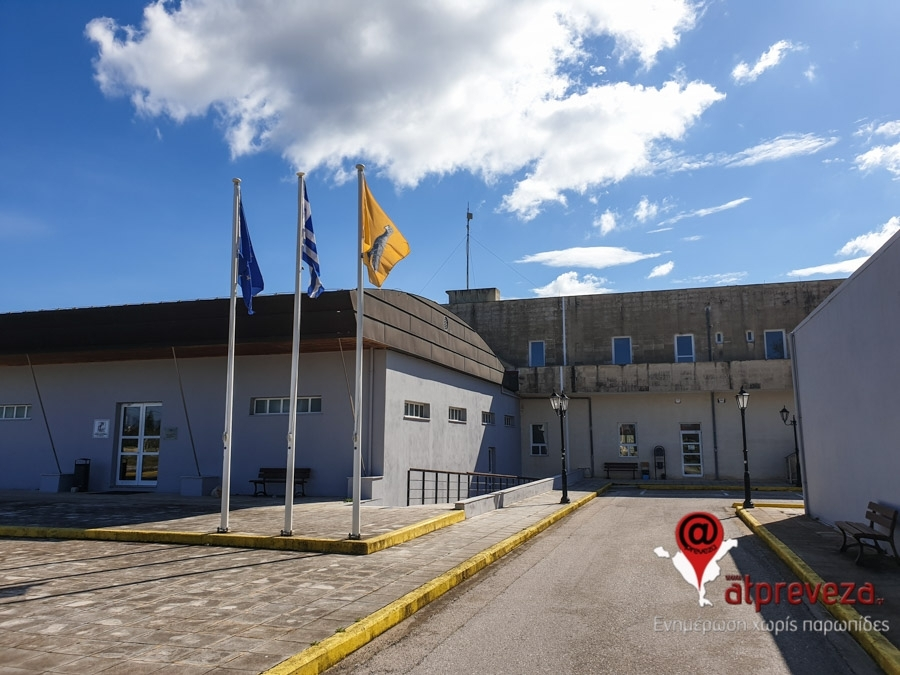Πρέβεζα: 265 οι πρώτοι εισαχθέντες στο Πανεπιστημιακό Τμήμα της Πρέβεζας
