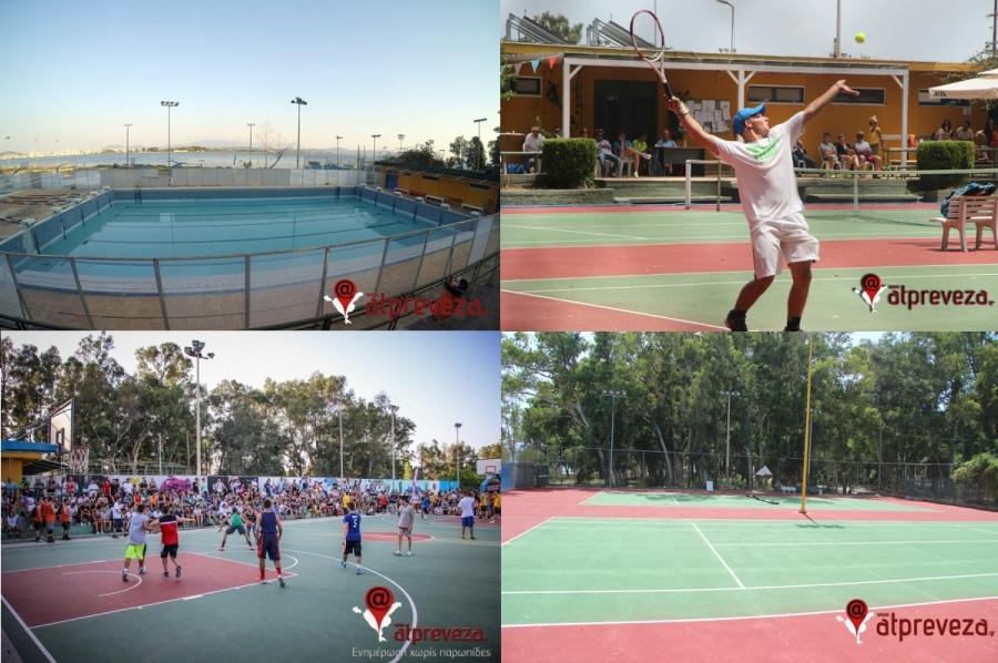 Η εισήγηση για τα τέλη για κοινό και συλλόγους για τη χρήση των αθλητικών εγκαταστάσεων στο Δημοτικό Κολυμβητήριο Πρέβεζας – Αναλυτική λίστα για μπάσκετ, τένις, κολύμβηση
