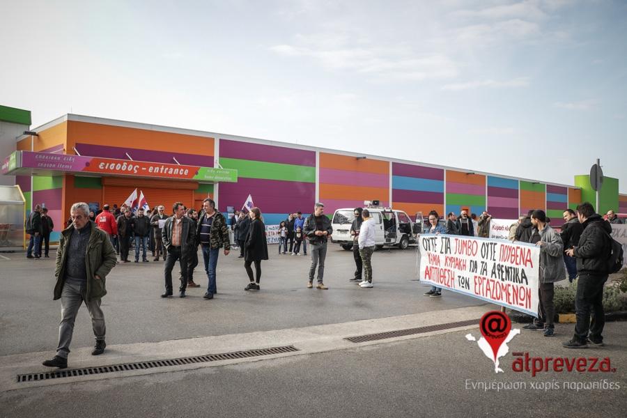 Δυναμική περιφρούρηση της απεργίας για την κυριακάτικη αργία στα JUMBO Πρέβεζας από σωματεία και φορείς – Ένταση με Καραγεωργόπουλο (pics+vid)