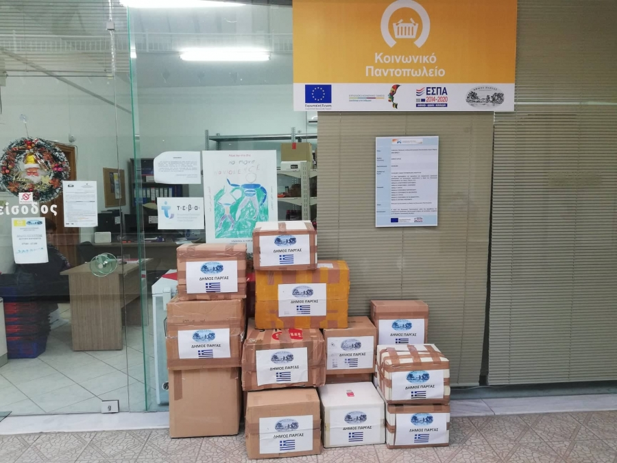 Ανθρωπιστική βοήθεια από το δήμο Πάργας για τους σεισμόπληκτους της Αλβανίας