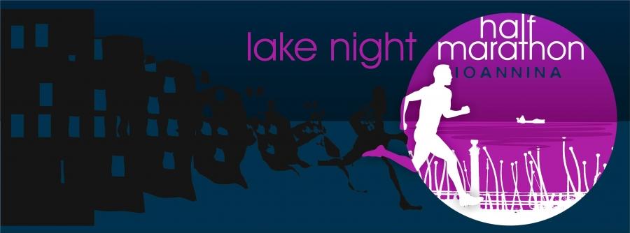 Γιάννενα: Το Σάββατο 2 Μαΐου, ο 5ος Νυχτερινός Ημιμαραθώνιος Ιωαννίνων