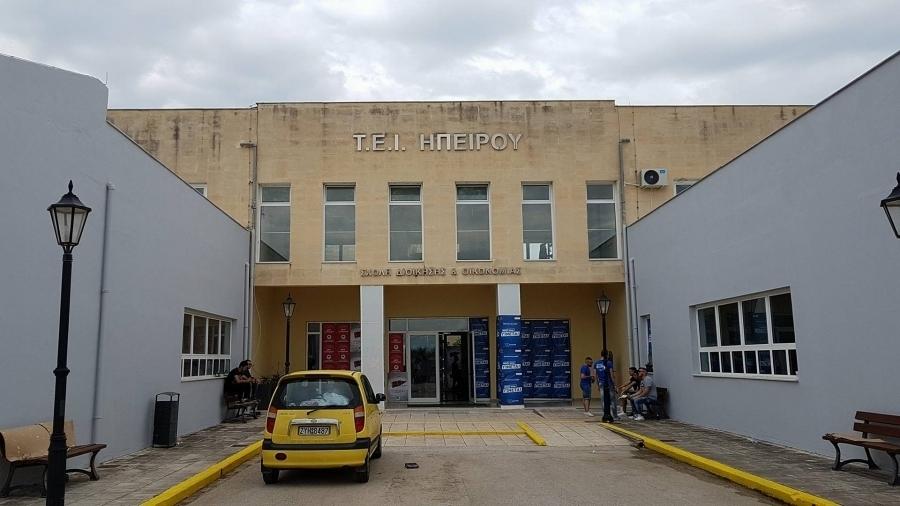 Πρέβεζα: Περισσότεροι αναμένονται φέτος οι εισακτέοι στο τμήμα Λογιστικής και Χρηματοοικονομικής στην Πρέβεζα