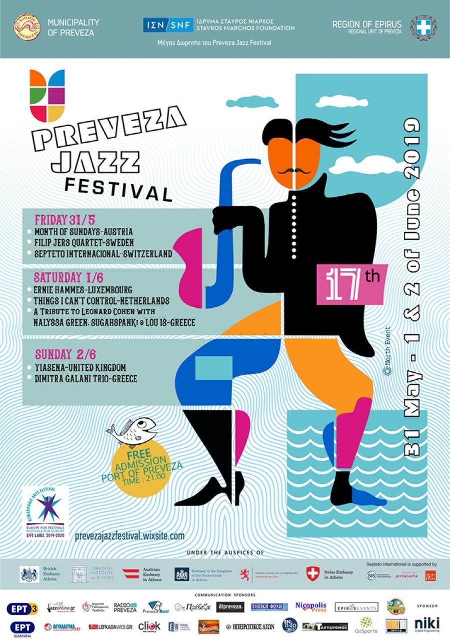 Έρχεται το 17ο Preveza Jazz Festival στις 31 Μαΐου, 1 και 2 Ιουνίου