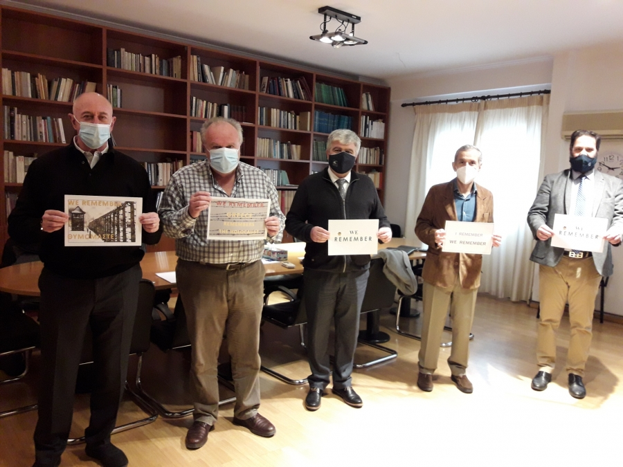 Συζήτηση στο ΚΙΣ για την ανέγερση Μνημείου Ολοκαυτώματος στην Πρέβεζα