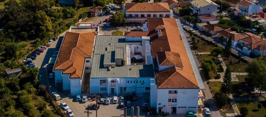 Πρέβεζα: Σε προσλήψεις στη φύλαξη και την εστίαση προχωρά το Νοσοκομείο της Πρέβεζας
