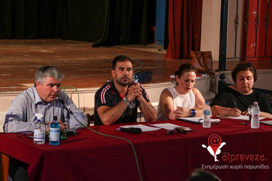 Το Τεχνικό Πρόγραμμα του Δήμου Πρέβεζας και το προσχέδιο Προϋπολογισμού θα συζητήσει η Επιτροπή Διαβούλευσης του δήμου