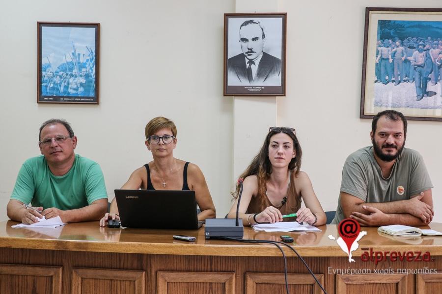 """""""Η παραλιακή ζώνη της Πρέβεζας, από το Κανάλι μέχρι τη Λούτσα, αναδεικνύεται πρωταθλητής στην καταπάτηση των εργασιακών δικαιωμάτων""""-Πανελλαδική καμπάνια ενάντια στην εργασιακή εκμετάλλευση(video)"""