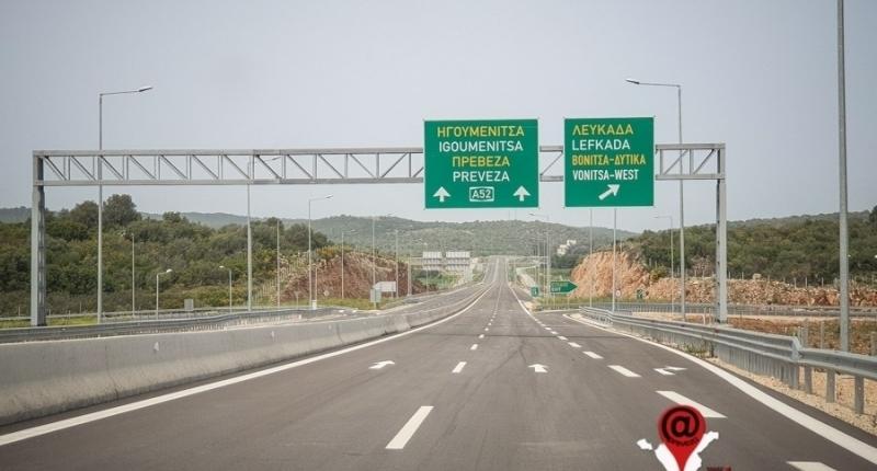 """Tα """"μηνύματα""""... ελήφθησαν στην ΠΕΔ Ηπείρου – Στο... κάδρο και η σύνδεση με την Ιόνια Οδό"""