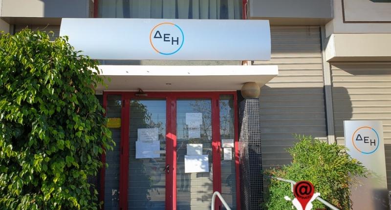 Αναστολή λειτουργίας στο κατάστημα της ΔΕΗ στην Πρέβεζα λόγω κρούσματος Covid-19
