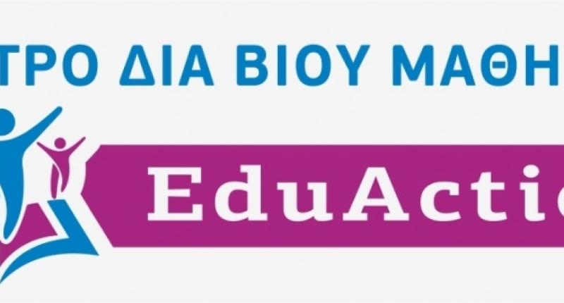 Κ.Δ.Β.Μ. EduΑction: Πιστοποιημένο Κέντρο Δια Βίου Μάθησης στο Νομό Πρέβεζας για το Επιδοτούμενο πρόγραμμα Επιστημόνων με επιταγή κατάρτισης 600 €