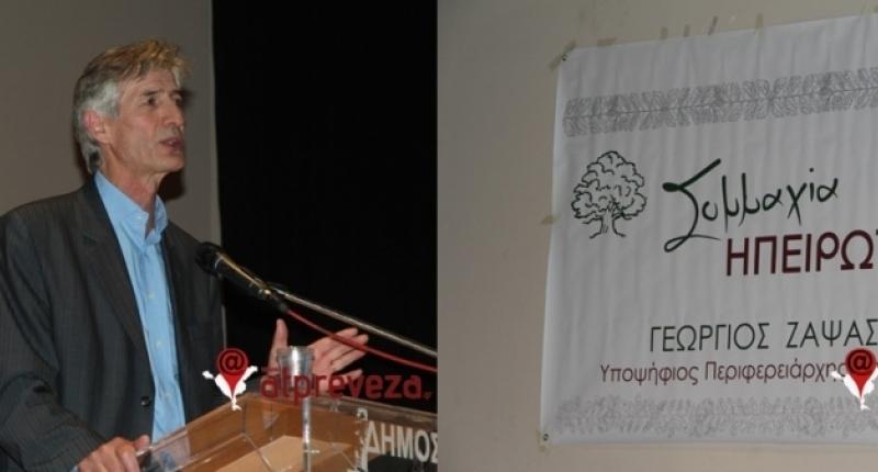 Απόλυτη επιβεβαίωση του ρεπορτάζ του atpreveza.gr – Υποψήφιος Περιφερειάρχης με τη στήριξη του ΣΥΡΙΖΑ ο Γιώργος Ζάψας