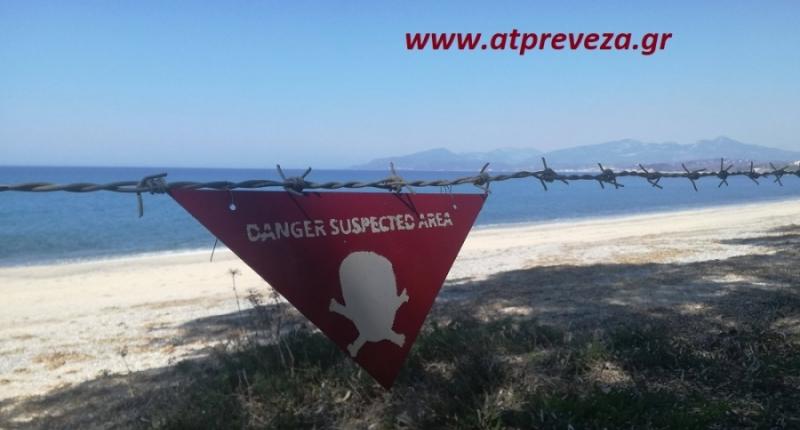 """Δεσμεύτηκε έκταση """"ύποπτη"""" για νάρκες στο Μονολίθι Πρέβεζας (photo)"""