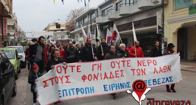 Μαζικό αντιπολεμικό συλλαλητήριο στην Πρέβεζα (pics)