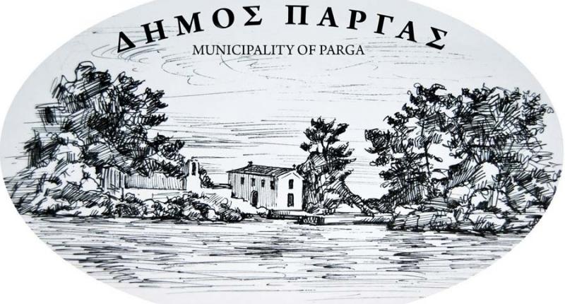 Το νέο δημοτικό συμβούλιο Πάργας – Όλα τα ονόματα