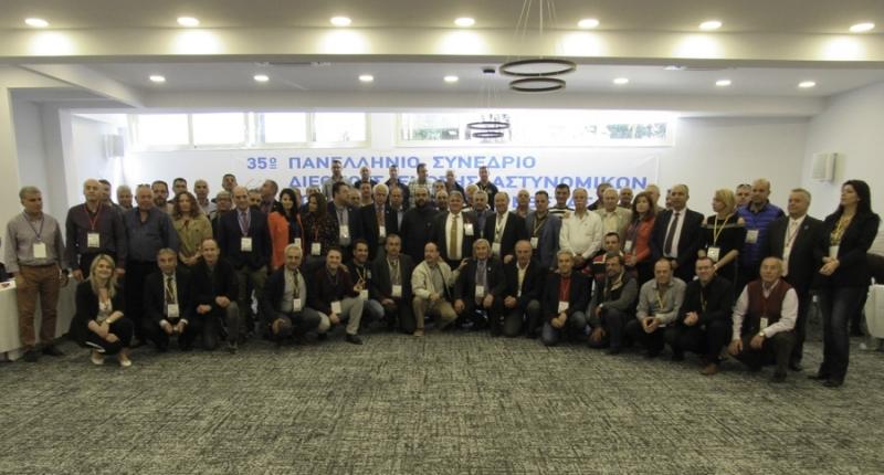 Με επιτυχία πραγματοποιήθηκε στην Πάργα το 35ο πανελλήνιο συνέδριο της Διεθνούς Ένωσης Αστυνομικών