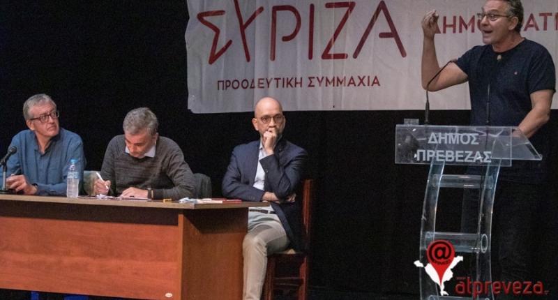 """Αρβανίτης από Πρέβεζα: """"Είμαστε στη σωστή πλευρά της ιστορίας"""" - Τσακαλώτος: """"Θα μετατρέψουμε τον φόβο σε δύναμη νίκης"""" (pics+vid)"""