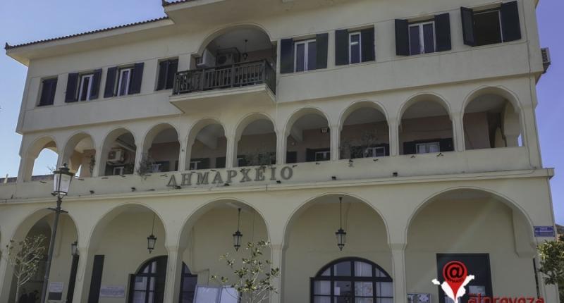 Αυτός είναι ο προτεινόμενος νέος Οργανισμός Εσωτερικής Υπηρεσίας του Δήμου Πρέβεζας – Όλα τα νέα γραφεία...