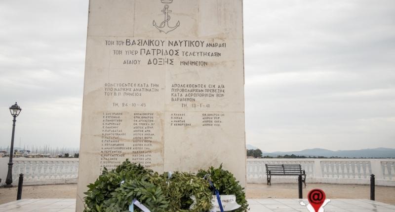Τίμησαν τη μνήμη των αδικοχαμένων ανδρών του ναρκαλιευτικού πλοίου «Πηνειός» στην Πρέβεζα