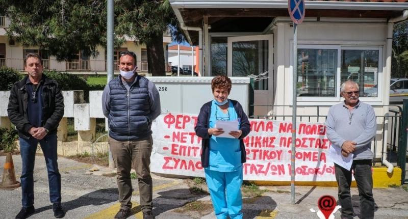 """Συνέντευξη Τύπου σωματείων στην Πρέβεζα: """"Να σπάσουμε το φόβο - Δε θα μπουν τα δικαιώματα σε... καραντίνα και η δράση μας στο... γύψο"""" (vid)"""