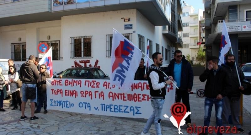 """Κινητοποιήσεις για τους εργαζόμενους στο Δήμο Πρέβεζας – """"Stop"""" σε καθαριότητα-πράσινο-ηλεκτρολόγους"""
